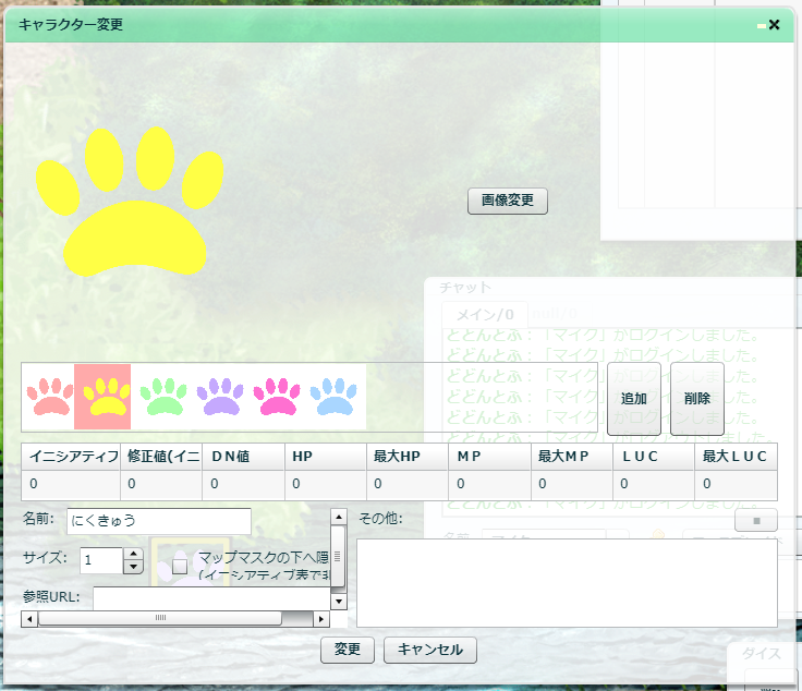 WS000259.png