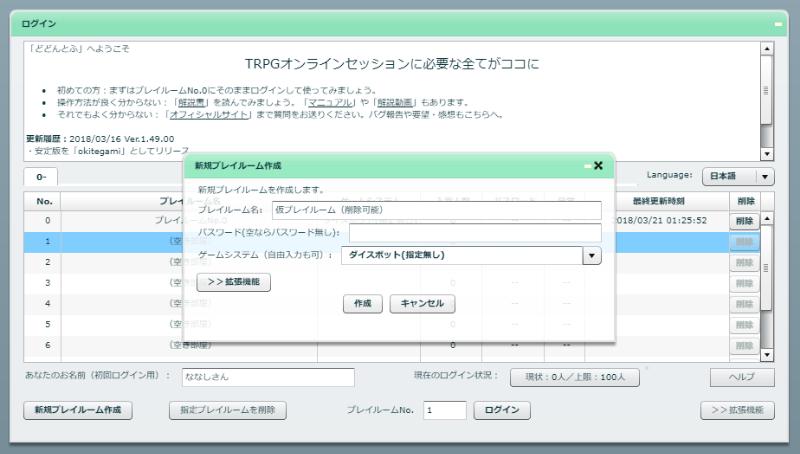 file_47ff580.PNG